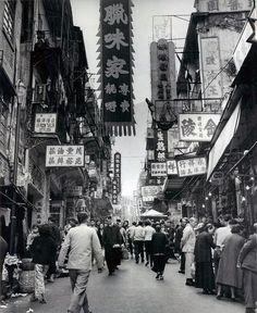 Hong Kong - 1964