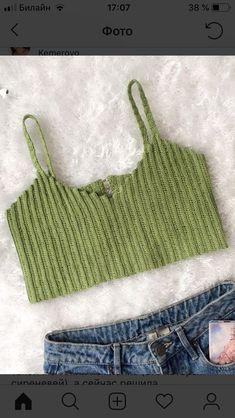 Crochet Crop Top, Crochet Blouse, Crochet Yarn, Crochet Bikini, Bralette Pattern, Bikini Pattern, Crochet Diagram, Crochet Patterns, Crochet Clothes