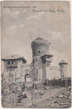 Bucuresti - Expozitia Generala Romana,Turnul lui Tepes Voda,1906