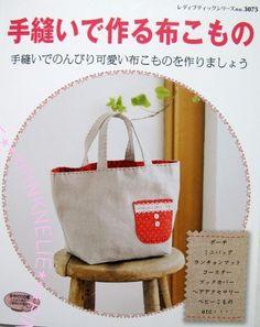 Zakka style bag