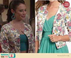 Donna's floral denim jacket on The Carrie Diaries.  Outfit Details: https://wornontv.net/24264/ #TheCarrieDiaries