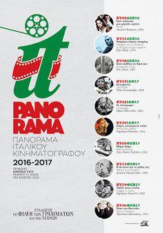 Πανόραμα Ιταλικού Κινηματογράφου φέτος το χειμώνα στα Χανιά