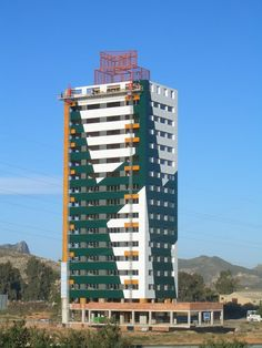 Torre Lucas (Abarán, Murcia)