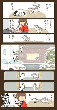 松本ひで吉*境界のミクリナ10/17発売 (@hidekiccan) さんの漫画 | 73作目 | ツイコミ(仮)