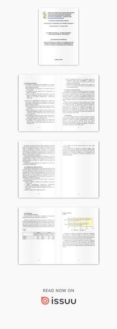 Συμπεριληπτική Εκπαίδευση  Πρακτικά Συνεδρίου Καμένα Βούρλα, 2013 Personalized Items, Reading, Reading Books