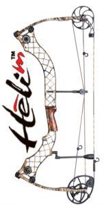 Archery: Best Bows, Arrows, Sights and Broadheads on http://www.deeranddeerhunting.com