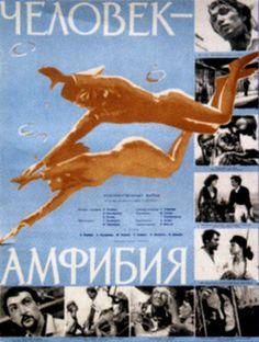Человек-амфибия - 1961