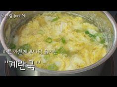 Eggs, Recipes, Recipies, Egg, Ripped Recipes, Cooking Recipes, Egg As Food, Medical Prescription