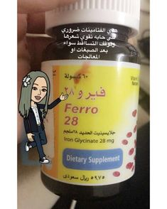 Pin By Manoosh 6 On Beauty Body Skin Care Body Skin Dietary Supplements