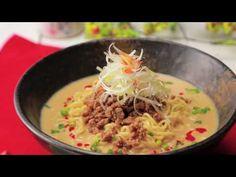 ねりごまの濃厚な味わい♪『担々麺風みそラーメン』 - YouTube