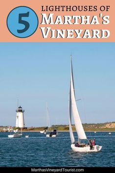 A guide to the 5 beautiful lighthouses that you can visit on Martha's Vineyard! Lighthouses | Massachusetts Travel Destinations | Martha's Vineyard | Edgartown | Honeymoon | Backpack | Family Travel | Travel with Kids | Backpacking | Vacation | Budget | Wanderlust | Off the Beaten Path #travel #honeymoon #vacation #backpacking #budgettravel #offthebeatenpath #bucketlist #wanderlust #Massachusetts #USA #America #UnitedStates #visitMassachusetts #TravelMassachusetts #discoverMassachusetts