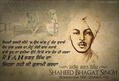 【20+ Bhagat Singh images】- Photos of Shaheed-E-Azam Download ! Bhagat Singh Wallpapers, Bhagat Singh Quotes, Indian Freedom Fighters, Modern India, How To Influence People, Worst Day, Sad Day, Hindu Art, Images Photos