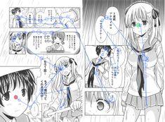 小林立『咲-Saki-』1巻