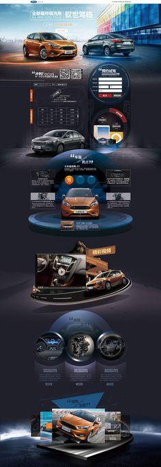 Web Layout, Layout Design, Brochure Design, Flyer Design, Car Banner, Beautiful Website Design, Template Web, Page Web, Promotional Design