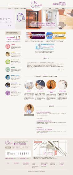大阪府池田市の歯科医院 安らぎの街デンタルクリニック DESIGN COCOROが制作したウェブサイトです。