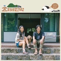 JTBC tv program. korea logo. Lee. hyori & Lee. sangswon (with. IU) B&B variety.