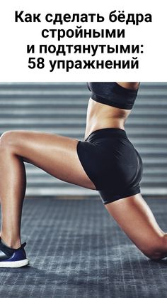 Fitness Workouts, Planet Fitness Workout, Fun Workouts, Fitness Motivation, Health Fitness, Fitness App, Fitness Watch, Fitness Tracker, Month Workout