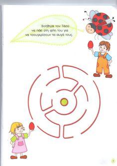 img233 Easter, Kids Rugs, Decor, Art, Art Background, Decoration, Kid Friendly Rugs, Easter Activities, Kunst