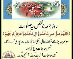 way of jannah Duaa Islam, Allah Islam, Islam Quran, Quran Surah, Islam Hadith, Islamic Phrases, Islamic Messages, Islamic Dua, Islamic Love Quotes