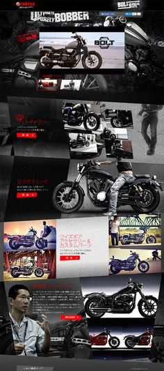 BOLT【車・バイク関連】のLPデザイン。WEBデザイナーさん必見!ランディングページのデザイン参考に(かっこいい系)