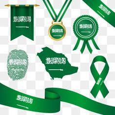 علم المملكة العربية السعودية بأشكال مختلفة مع خريطة الراية لبصمة الشريط ميدالية القصاصات شريط العلم Png والمتجهات للتحميل مجانا Map Saudi Arabia Flag Art Memes