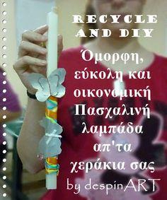 Κηρο-Ποίητον by despinART: DIY: Πιείτε μία σόδα, πάρτε ένα μανό και φτιάξτε μια Πασχαλινή λαμπάδα! Τόσο απλά!