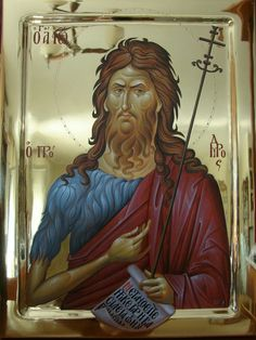 Byzantine Icons, Orthodox Christianity, John The Baptist, Orthodox Icons, Fresco, Jesus Christ, Saints, Blessed, Painting