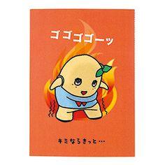 Gakken Sta:Ful 商品一覧 FNSCUポップカード(ロケット)