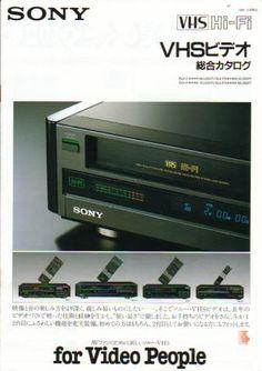 Sony VHS 1988