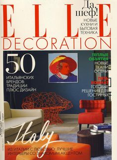 Magazine Elle Decoration, RU (cover)