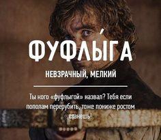 Новости: Редкие бранные слова русского языка