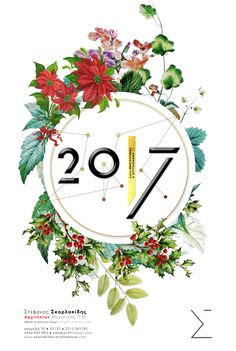 Merry Christmas and Happy NEW Year to my lovely contributors and followers!!!!  #Xmas #New #Year #2017 #Skarlakidis #design #christmascard #card #season greetings