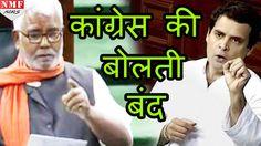 Rahul पर भारी पड़े Hukmdev Narayan, Inflation पर Congress को कराया चुप |...