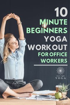 Do this quick 10 minute yoga routine that's ideal for beginners that suffer from lower back pian from their office job. Beginner Yoga Workout, Workout For Beginners, Yoga Workouts, Physical Fitness, Yoga Fitness, Upper Back Muscles, Fish Pose, Corpse Pose, Basic Yoga