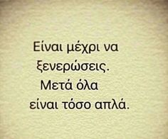 Image shared by Lenakonsta_. Find images and videos about greek quotes, greek and limericks on We Heart It - the app to get lost in what you love. Smart Quotes, Sarcastic Quotes, Best Quotes, Love Quotes, Funny Quotes, Couple Quotes, Quotes For Him, Quotes To Live By, Greek Words