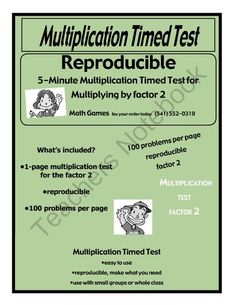 Multiplication 5-Minute Timed Test - Multiplying by 2 and Lesson Plan from FunToTeachStore on TeachersNotebook.com -  (8 pages)  - Multiplication 5-Minute Timed Test - Multiplying by 2  This package for Multiplication 5-minute Timed Tests for the factor 2 is everything you need to assess your students' basic skills in multiplying by 2.