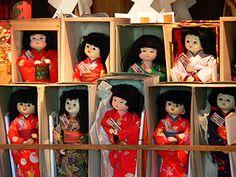ざしきわらし祈年祭 遠野 toono, iwate, japan  zashikiwarashi child house sprites annual soul exchange ceremony 魂入れ替え式   http://www41.tok2.com/home/kanihei5/tono-zasikiwarasi.html#