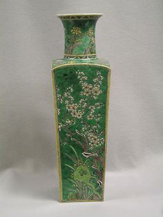Vase (one of a pair) Qing dynasty (1644–1911) Culture: China