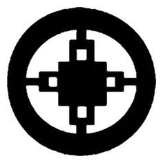 """Focus Dame-Dame- This is an """"adinkra"""" symbol from Africa. It is a representation of a board game played in that region that requires great skill, intelligence, and mental clarity. This symbol carries the medicine of a sharp mind and keen perception. It helps our mind find its focus so that we can direct it into positive pathways and see the solutions that surround us."""