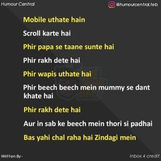 Me Quotes Funny, Funny Friend Memes, Desi Quotes, Funny Memes Images, Sarcastic Quotes, Jokes Quotes, Latest Funny Jokes, Very Funny Jokes, Kissing Quotes For Him
