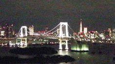 品川区 — Tokyo