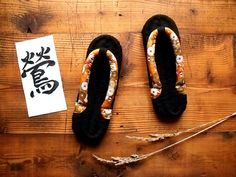 Questions For Couple Shoe Game Refferal: 8672072570 Kimono Fabric, Brocade Fabric, Bohemian Kimono, Clearance Shoes, Shoes Uk, Womens Slippers, Shoes Online, Gifts For Him, Zapatos