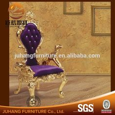 Source 2017 factory cheap king throne chair rental on m.alibaba.com