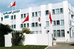 Le Centre National du Cuir et de la Chaussure (CNCC) recrute 1 ingénieur…