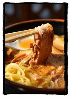 国界 相模原公園店 チャーシュー麺 Char siu pork noodles. kurosuke ishigaki