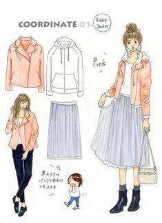 定番もトレンドも!春コーデは旬なアウターから始めよう Today's Pick Up ユニクロ Cute Fashion, Fashion Art, Girl Fashion, Fashion Outfits, Fashion Trends, Japan Outfit Winter, Korean Spring Outfits, Anime Outfits, Cute Outfits