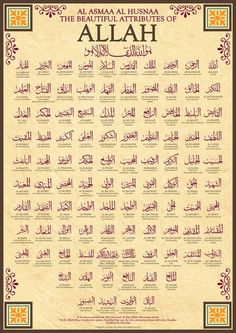 99 Names of Allah by Islamic Posters It has been narrated by Abu Hurairah that Allahs Messenger SAW said: Verily Allah has ninety-nine names, hundred bu. 99 Names of Allah Allah Islam, Islam Muslim, Islam Quran, Allah God, Islamic Posters, Islamic Phrases, Islamic Messages, Quran Quotes Inspirational, Islamic Love Quotes