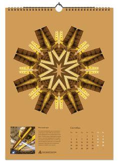 Graphic Design, Movie Posters, Art, Art Background, Film Poster, Kunst, Performing Arts, Billboard