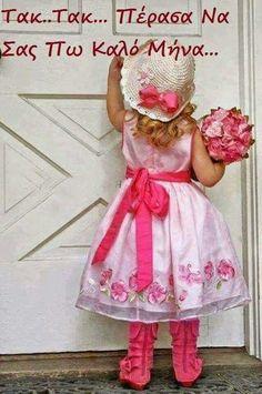 Spring Song, Girly Things, Girly Stuff, Harajuku, Crochet Hats, Flower Girl Dresses, Seasons, Wedding Dresses, Pink