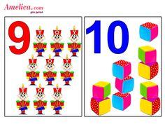 Развивающие цифры в картинках для детей Numbers Preschool, Math Numbers, Preschool Math, Kindergarten Math Worksheets, Kindergarten Classroom, Toddler Learning Activities, Preschool Activities, Number Flashcards, Teaching Aids